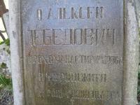 jaroslavshchyna_1602