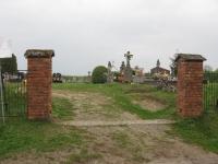 Pyskorovychi (1).jpg