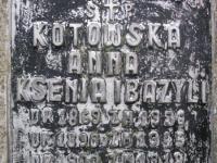 Pyskorovychi (105).jpg