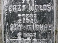 Pyskorovychi (27).jpg
