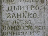 Pyskorovychi (34).jpg
