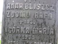 Pyskorovychi (48).jpg