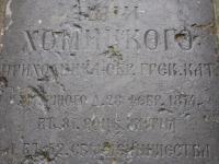 Pyskorovychi (81).jpg
