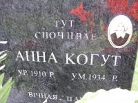 Pyskorovychi (93).jpg
