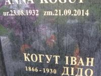 Pyskorovychi (96).jpg