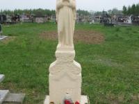 Pyskorovychi (99).jpg