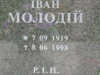 pyskorovychi_110.jpg