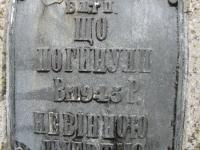 pyskorovychi_043.jpg