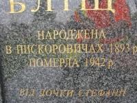 pyskorovychi_055.jpg