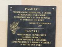 pyskorovychi_003.jpg