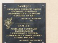 pyskorovychi_005.jpg