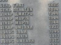 Malkovice_034