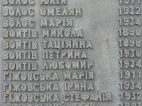 Malkovice_035
