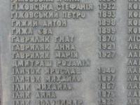 Malkovice_036