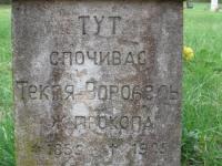 jaroslavshchyna_733