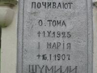 jaroslavshchyna_762