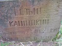 jaroslavshchyna_764