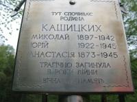 jaroslavshchyna_800