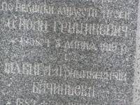 jaroslavshchyna_1723