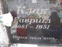 jaroslavshchyna_1760