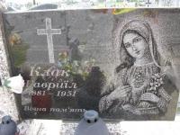 jaroslavshchyna_1761