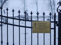 Konstantyniv-Zakanale (12)