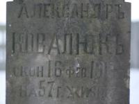 Konstantyniv-Zakanale (3)
