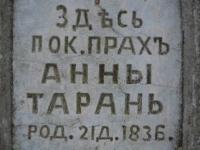 Konstantyniv-Zakanale (8)