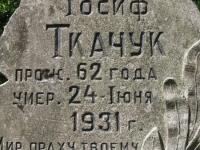dorohusk (47)