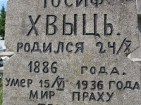 dorohusk (81)