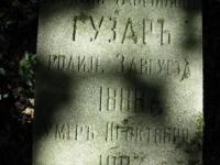 cholmshchyna_2431