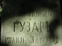 cholmshchyna_2434