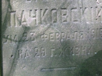 cholmshchyna_2503