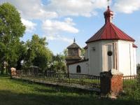 cholmshchyna_3067