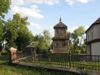 cholmshchyna_3070