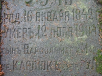 zahoroda (49)
