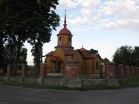 cholmshchyna_1591