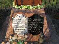 cholmshchyna_1576