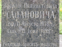 cholmshchyna_4249
