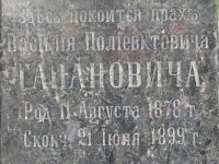 cholmshchyna_4252