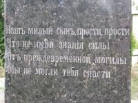 cholmshchyna_4261
