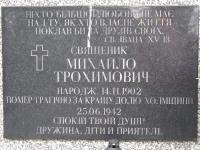 cholmshchyna_4342