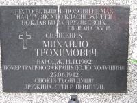 cholmshchyna_4345
