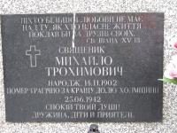 cholmshchyna_4348