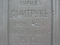 cholmshchyna_4357
