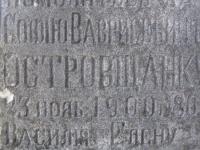 horodlo (147)
