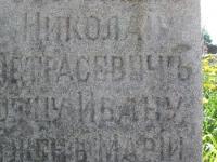 horodlo (156)