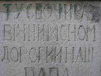 horodlo (172)
