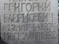 horodlo (174)
