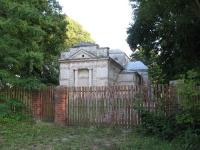 kurmanow (1)